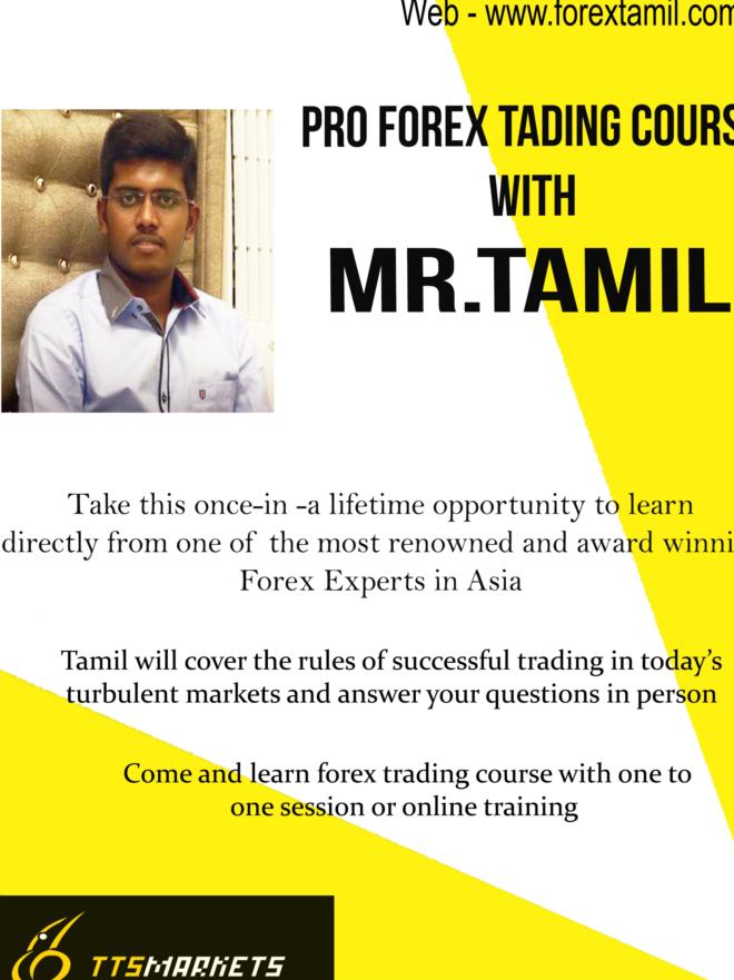 Forex trading education in mumbai